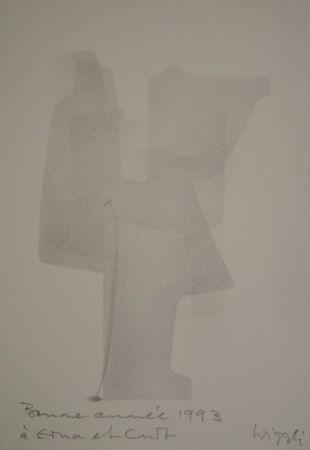 Lithograph Wiggli - Neujahrskarte 1993