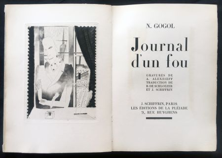 Illustrated Book Alexeïeff - Nicolai Gogol : JOURNAL D'UN FOU (1927).