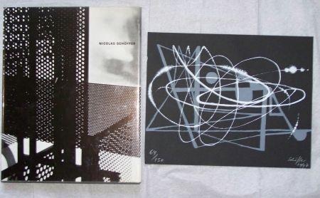 Multiple Schoffer - Nicolas schoffer