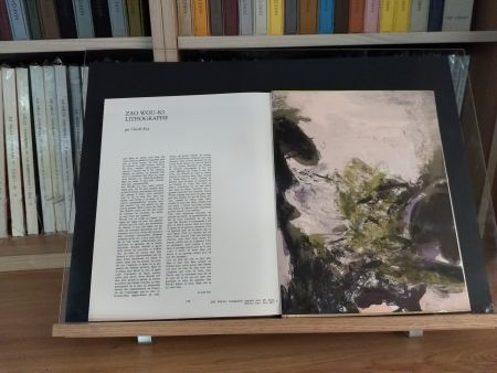 Illustrated Book Zao - No 37