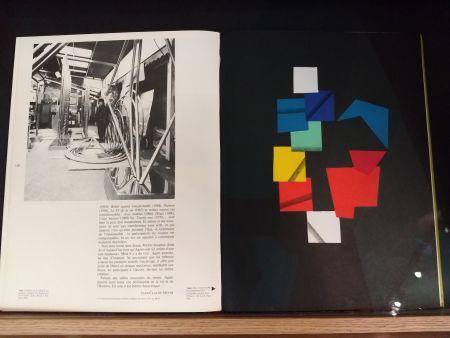Illustrated Book Agam - No 51