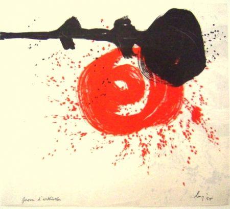 Lithograph Baj - No title