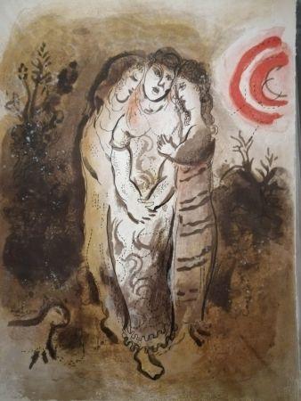 Lithograph Chagall - Noemie et ses belles filles