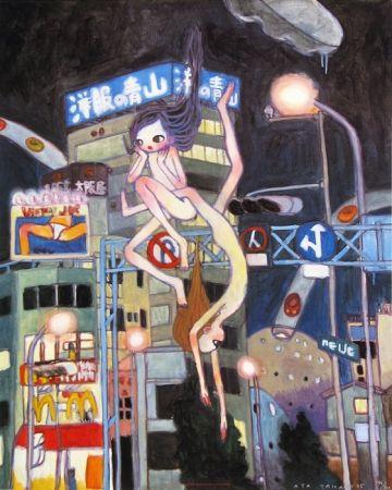 Lithograph Takano - Noshi & Meg On Earth, Year 2036