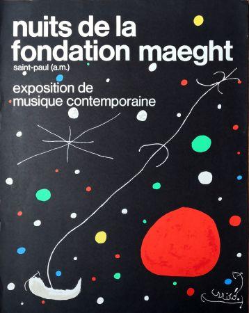 Offset Miró - Nuits de la Fondation Maeght