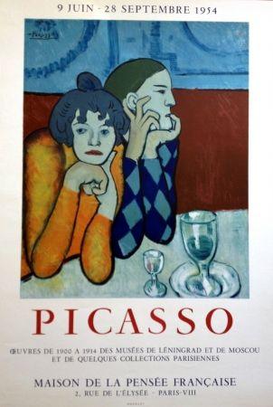 Lithograph Picasso - OBRAS 1909-1914. CZW 85 (97)