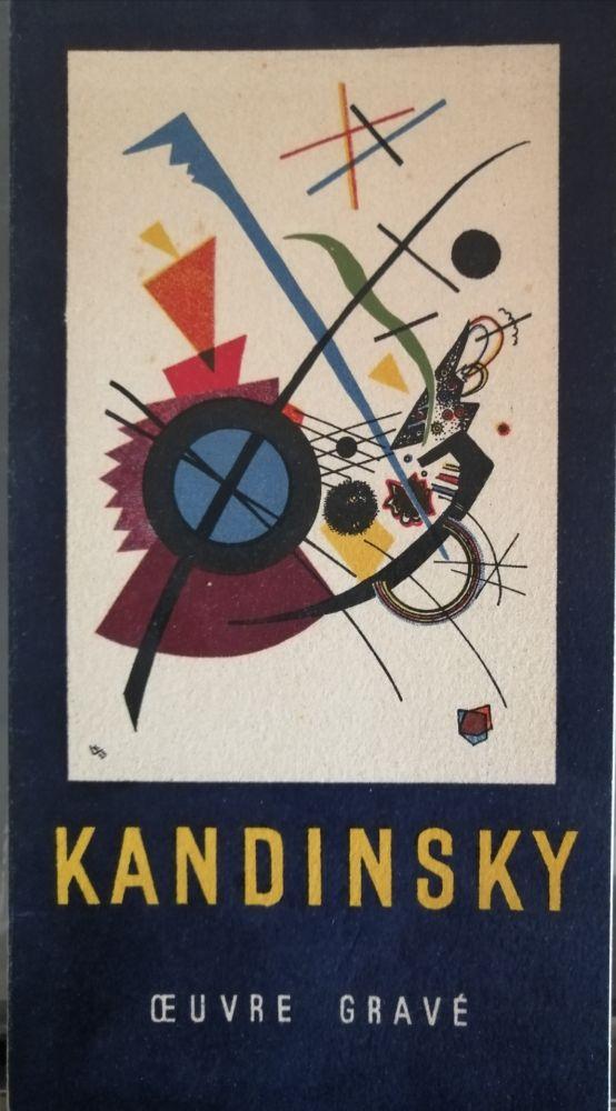 Illustrated Book Kandinsky - Oeuvre gravé