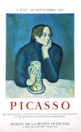 Lithograph Picasso - Oeuvres des Musées de Leningrad et Mouscou