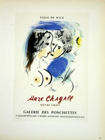 Lithograph Chagall - Oevre Gravée  Galerie des Ponchettes  Nice
