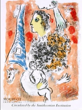 Lithograph Chagall - OFFRANDE A LA TOUR EIFFEL