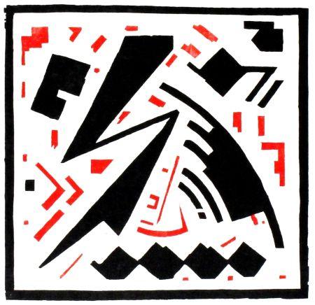 Woodcut Buchholz - Ohne Titel (No Title)