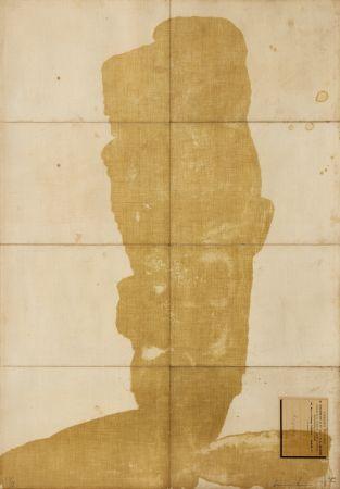 Lithograph Brown - Oil spot
