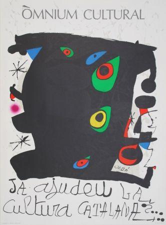 Lithograph Miró - Omnium cultural
