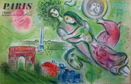 Lithograph Chagall - Opéra de Paris : Roméo et Julette #SIGNEE