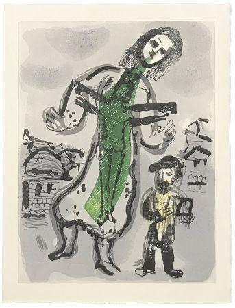 Woodcut Chagall - OU EST LE JOUR (