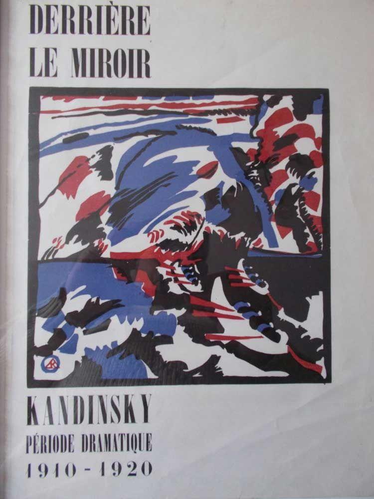Lithograph Kandinsky - Période dramatique