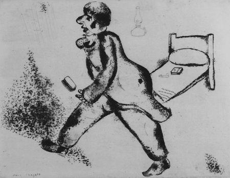 Engraving Chagall - Pétrouchka