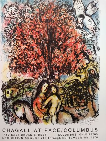 Lithograph Chagall (After) - Pace