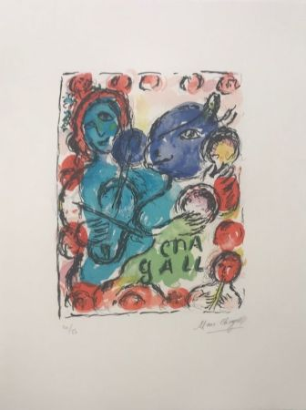 Lithograph Chagall - Pantomime