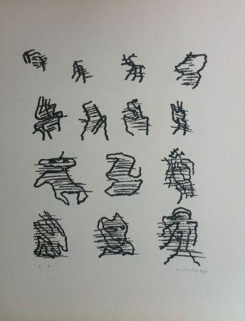 Lithograph Michaux - Par la voie des rythmes 164