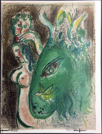Lithograph Chagall - PARADIS (Paradise). Lithographie originale pour DESSINS POUR LA BIBLE