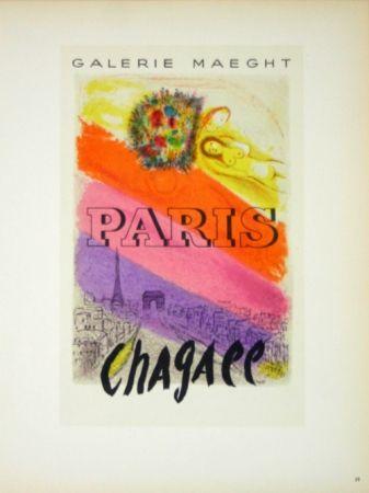 Lithograph Chagall - Paris - Galerie Maeght