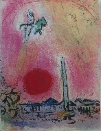 Lithograph Chagall - Paris - La place de la Concorde