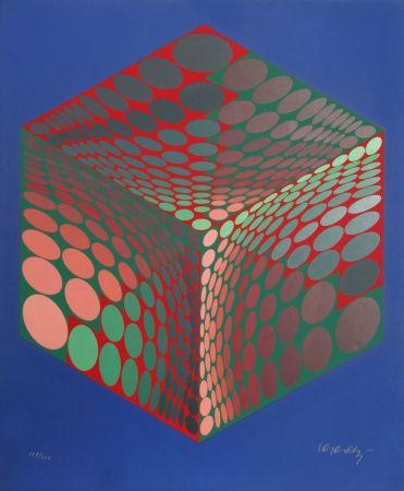Screenprint Vasarely - Parmenide (Red, Green, & Blue)
