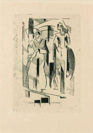 Illustrated Book Gleizes - Pascal.  Pensées sur l'homme et Dieu.