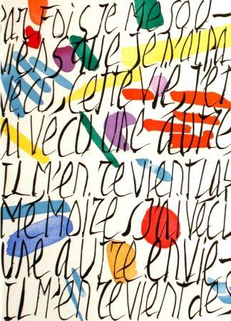 Illustrated Book Cortot - Passé différent