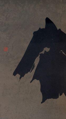 Lithograph Verdier - Paysage