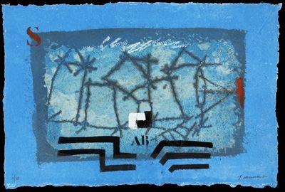 Carborundum Coignard - Paysage bleu