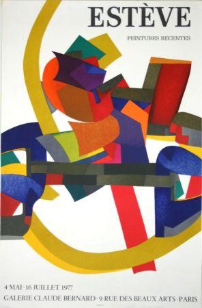 Lithograph Esteve - Peintures REcentes Galerie Claude Bernard