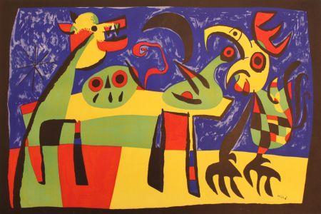 Lithograph Miró - Perro Ladrando A La Luna