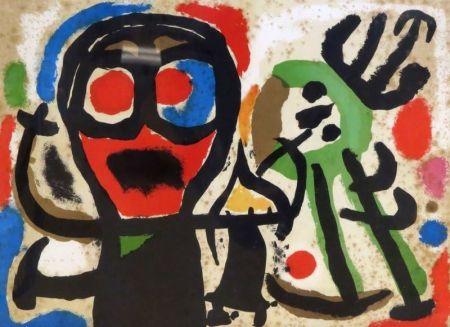 Lithograph Miró - Personnages et oiseaux (Figures and birds), 1963
