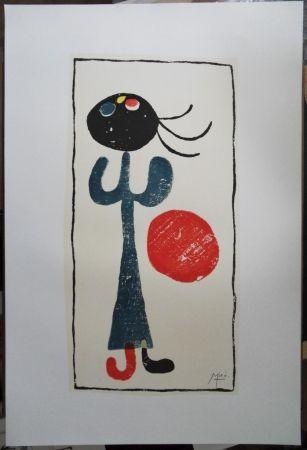 Lithograph Miró - Petite fille au ballon rouge