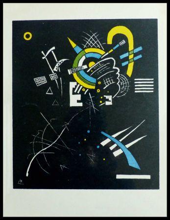 Lithograph Kandinsky - PETITS MONDES