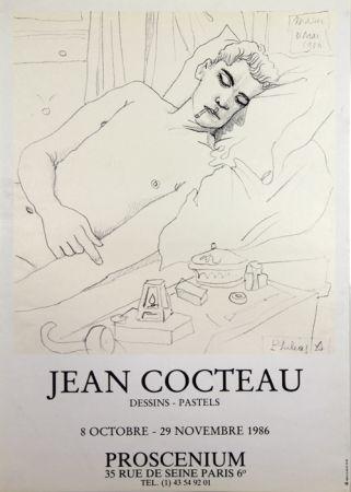 Offset Cocteau - Phileas  Galerie Proscenium