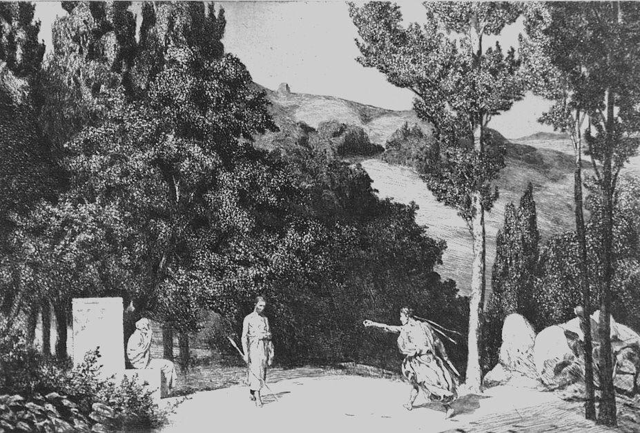 Etching And Aquatint Klinger - Piramo e Tisbe III