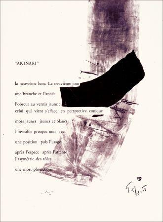 Lithograph Tal Coat - Placard Daive