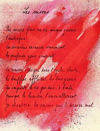 Lithograph Bazaine - Placard Frenaud