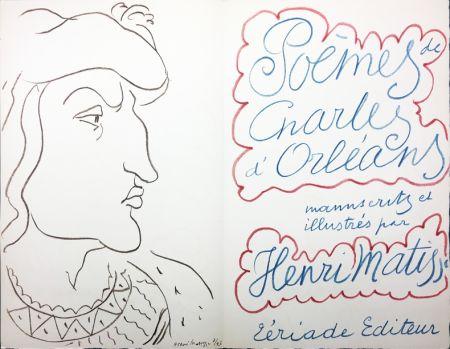Illustrated Book Matisse - POÈMES DE CHARLES D'ORLÉANS, manuscrits et illustrés par Henri Matisse (Tériade 1950)