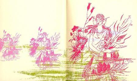 Illustrated Book Vallmitjana - Poesie