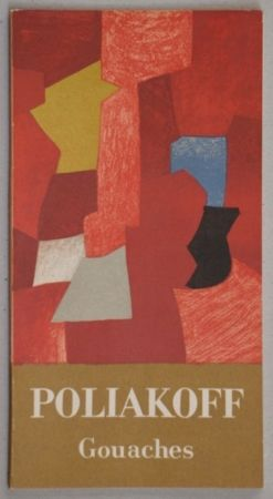 Illustrated Book Poliakoff - Poliakoff Gouaches