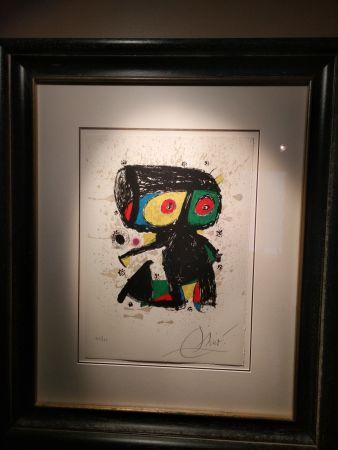 Lithograph Miró - Polygraph Xv Anos