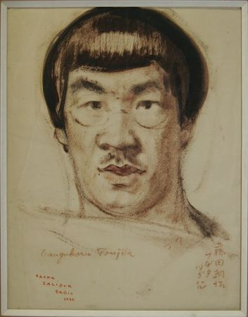 No Technical Foujita - Portrait de Foujita. Par Zaliouk (1887-1971). Signé par Zaliouk et Foujita. 1914. Dessin