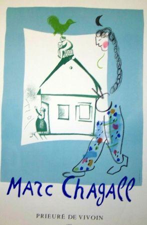 Poster Chagall - Prieure de vivoin