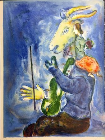 Lithograph Chagall - PRINTEMPS (1938)