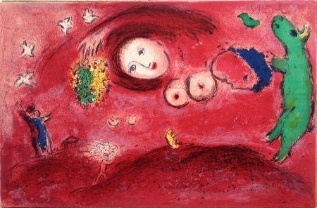 Lithograph Chagall - PRINTEMPS AU PRÉ (de la suite Daphnis & Chloé - 1961)