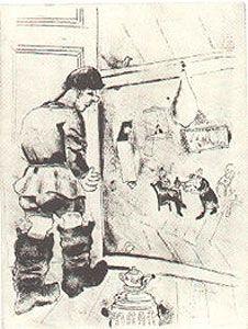 Engraving Chagall - PROCHKA
